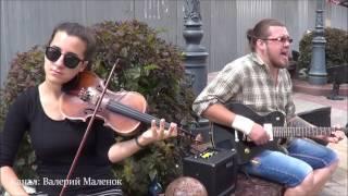 Паша и Маша радуют прохожих песней! Они уже сыгрались! Buskers! Music! Song!
