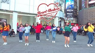 [KPOP IN PUBLIC CHALLENGE] TWICE트와이스 'Heart Shaker' Dance Cover by KEYME