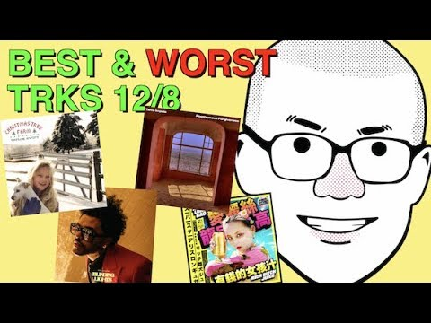 Weekly Track Roundup: 12/8 (Tame Impala, The Weeknd, Grimes, Harry Styles)