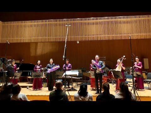 Rok Golob & Shanghai National Chamber Orchestra - Composer's Trip To China