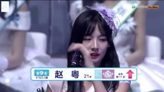 [ENG SUB] Zhao Yue - 9th rank 3rd SNH48 Election Speech 2016