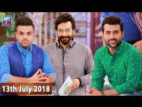 Salam Zindagi With Faysal Qureshi - Daniyal Sheikh & Mansoor Qureshi - 13rd  July 2018