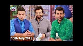 Salam Zindagi With Faysal Qureshi - Daniyal Sheikh & Mansoor Qureshi - 13rd July 2018