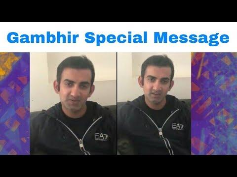 IPL 2018 Auction - Gautam Gambhir Special Message For KKR Fans