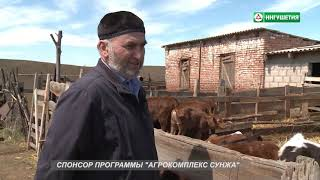 КЪАХЬЕГАМХО ТУРШИЕВ 19042021