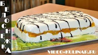 Творожный десерт Белоснежка: с желатином и фруктами