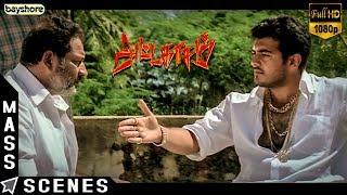 Attagasam - Mass Scene | | Ajith Kumar | Pooja | Saran