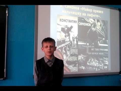 Изображение предпросмотра прочтения – МаксимСедышев читает произведение «Майор привёз мальчишку на лафете» А.Т.Твардовского