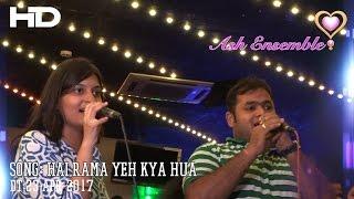 SuwarnaSaurabh - Hai rama yeh kya hua - Karaoke 23-Apr-2017