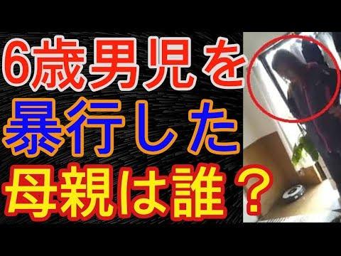 熊本で母親が子供を蹴る虐待動画が炎上!母親逮捕? 母親の名前や顔画像は? - 事故ニュース