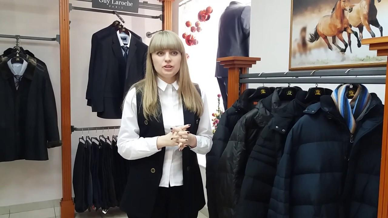 Женские пуховики со скидкой до 90% в интернет-магазине модных распродаж kupivip. Ru!. 1015 товаров в продаже с доставкой по россии.