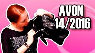 Заказ Avon по каталогу 14/2016 | Сумка, рюкзак, косметичка и др.(Мой большой заказ Avon 14/2016: 1) Детская пена для ванн Hello Kitty 2) Объемная тушь для ресниц