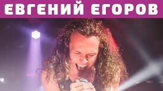 Ангел-Хранитель - Художник (Евгений Егоров, группа Эпидемия)
