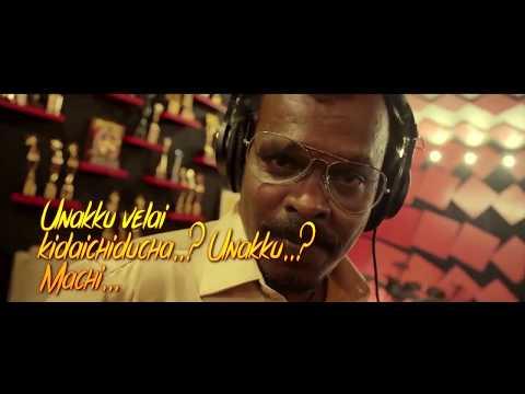 Sodukku Tamil Song Thaanaa Serndha Koottam(TSK)