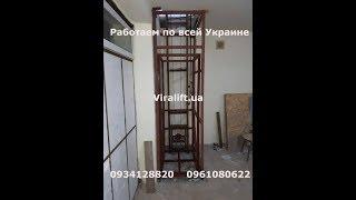 Малый грузовой лифт на радио управлении(, 2018-01-09T09:06:56.000Z)