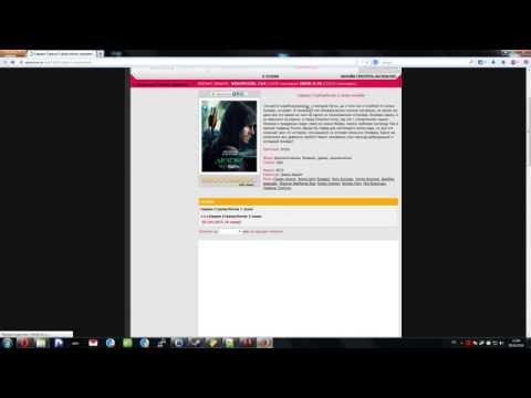 Seasonvar.Ru - Разблокировка сериалов (Mozilla Firefox)