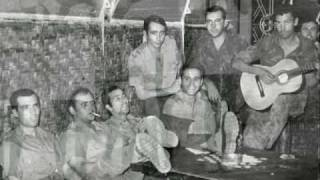 Vila Gago Coutinho, Angola, 1969/71