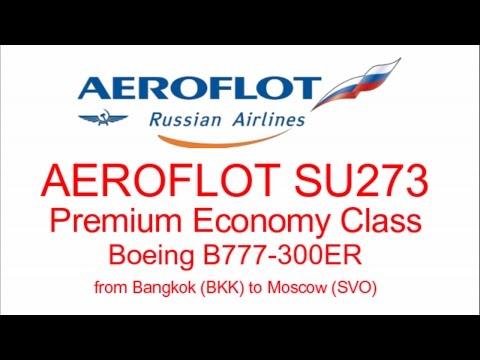 Aeroflot Russian Airlines Comfort (Premium) Economy Class Boeing B777-300ER