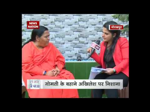 Question Hour 2: We need to be patient with cleaning Ganga, says Uma Bharti