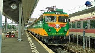 Bobica~EC 43-0069-1 & Trenul Astra Trans Carpatic Train in Gara Arad Station - 26 June 2017