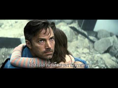 Batman v Superman: Dawn of Justice - Trailer F2 (ซับไทย)