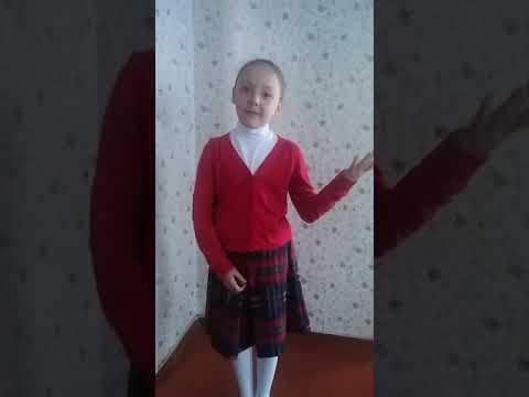 Стих Родина Моя Казахстан