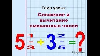 Лекция №4_Нешумаев М.В._