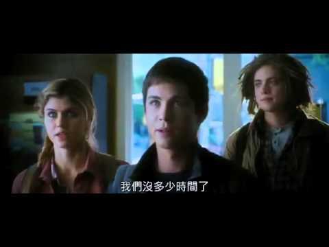 波西傑克森:妖魔之海 - YouTube