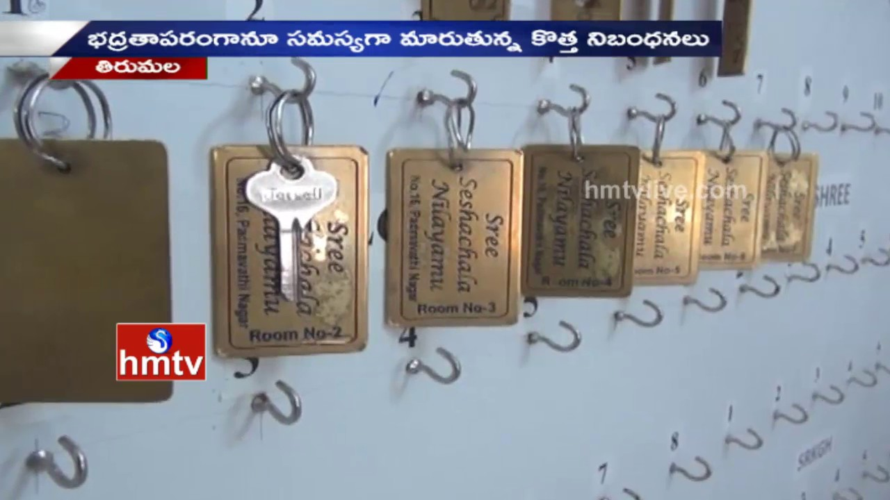 TTD New Rules: New Set Of Rules At Tirumala For Rent Rooms | HMTV