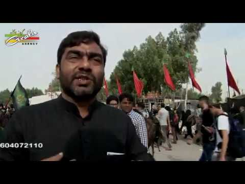 Exclusive Walk | Safar-e-Ishq | Arbaeen Karbala Iraq 1438 2016 | Destination Karbala