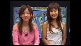 ゲッチャTV 2006.08.24 三宅梢子 動画 30