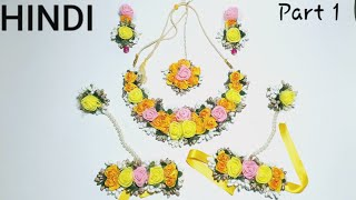 Tutorial #58 / Artificial Flower Jewellery For Haldi Part 1 / Homemade Jewellery Set / In Hindi