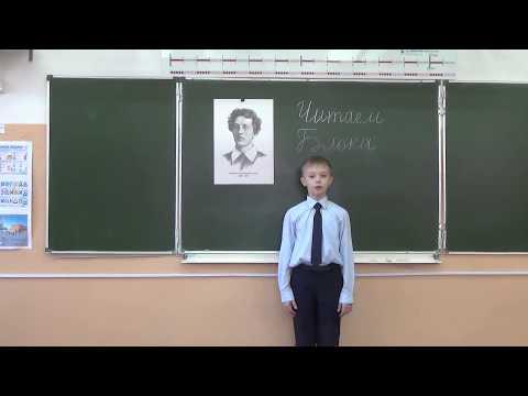 """Страна читающая - Артём Станкунов читает произведение А. А. Блока """"Ветхая избушка"""""""