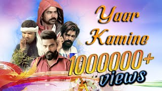 Yaar Kamine | Raj Mawar , Anshu Choudhary , Kuldeep Fouji | New Haryanvi Song 2019 | hit Songs 2019