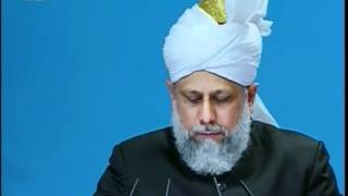 Urdu Friday Sermon 16 June 2006, Building of Mosques and Tabligh ~ Islam Ahmadiyya