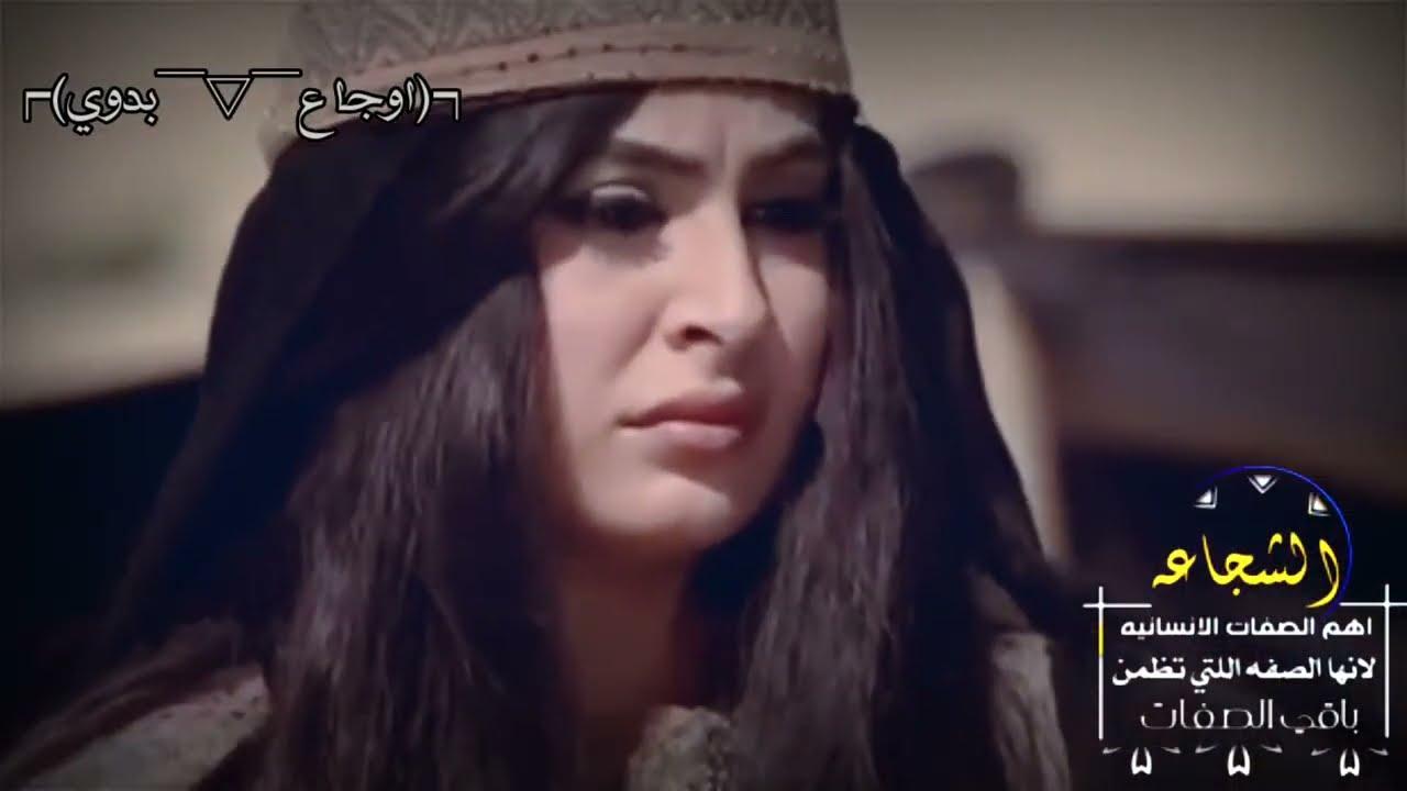 شجاعة خلف ابن دعيجا مسلسل خلف ابن دعيجا ياسر المصري Youtube