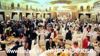 Алматы той Алматы свадьба фото-видео Almaty toy elita toy