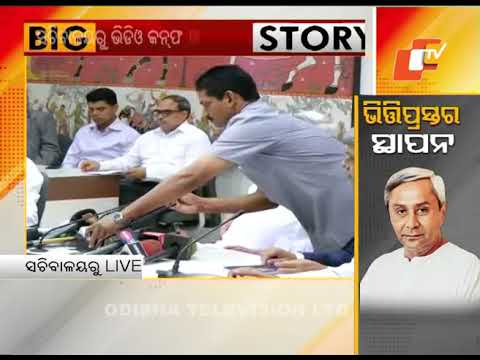 CM Naveen Patnaik launches GO SWIFT online investor facilitation portal