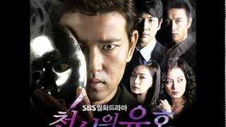 Temptation of an Angel OST- Blue Days