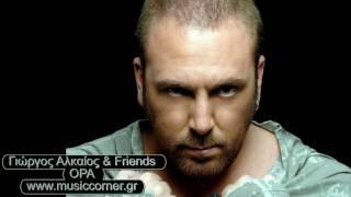 Download Γιώργος Αλκαίος & Friends -