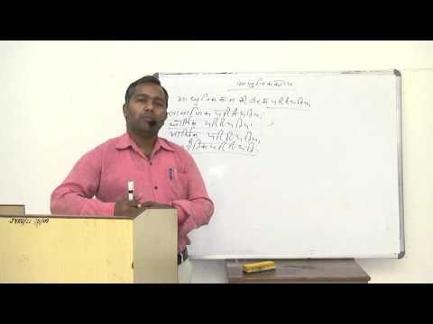 M A  Hindi Previous PAPER I Unit 1 & 2