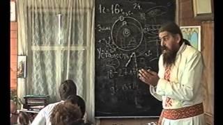 Юджизмъ 2 курс - урок 15 (Цветные народы)