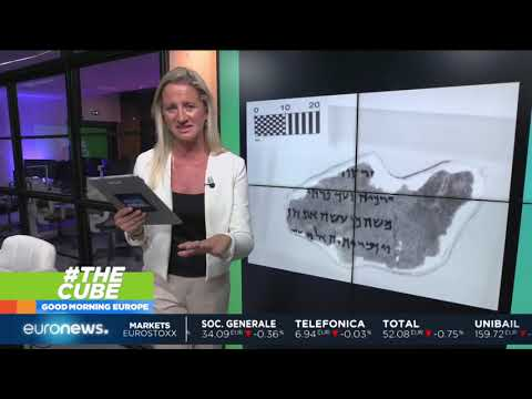 #TheCube | Fake Dead Sea Scrolls