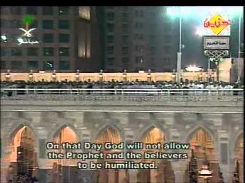 Surah At Tahrim (The Prohibition)