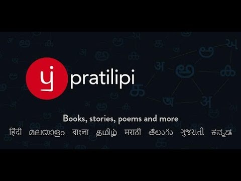 Free Stories, Novels and Books - Pratilipi