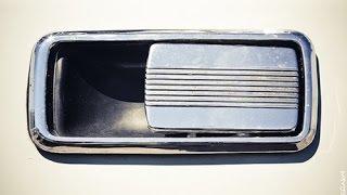 Ремонт дверной ручки авто Газ  Волга 3110.
