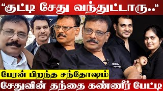 Dr.Viswanathan's Tearful Interview | Baby Boy