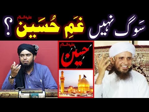Reply to Mufti Tariq Masood on Gham-e-HUSAIN a.s & 10-Moharram ??? (By Engineer Muhammad Ali Mirza)