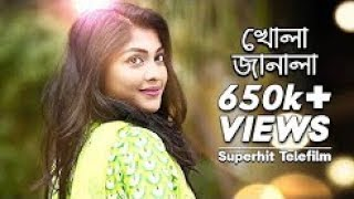 Gambar cover khola janala by tahsin ahmed official video Mp3 Cover by A&S OnlinE