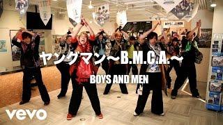 BOYS AND MEN - 「ヤングマン〜B.M.C.A.〜」MV